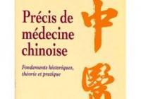 Marie-Precis-De-Medecine-Chinoise-Fondements-Historiques-Theorie-Et-Pratiques-Livre